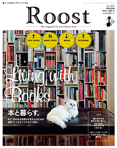 roost_vol002.png