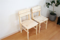 MaKeT 101 SIDE CHAIR